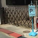 民家の一時駐車場